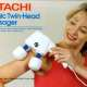 hitachi magic twin head massager